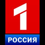 Россия 1 онлайн
